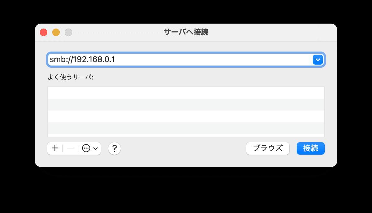 TP-Link Archer AX73 に接続したUSB外付けSSDにMacBook Airでアクセスしようとしている状態のスクリーンショット