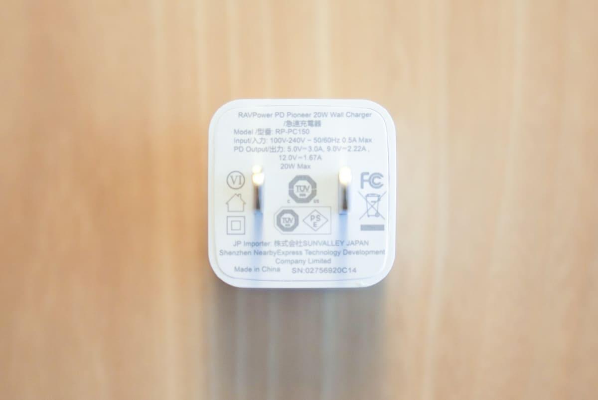 RAVPower RP-PC150のコンセント部分の印字がわかる画像