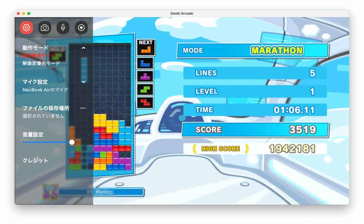 Genki Arcadeの設定の動作モード一覧