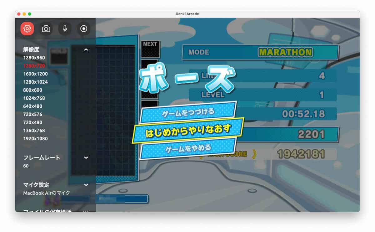Genki Arcadeの解像度の設定はコナミコマンドで詳細が出てくる