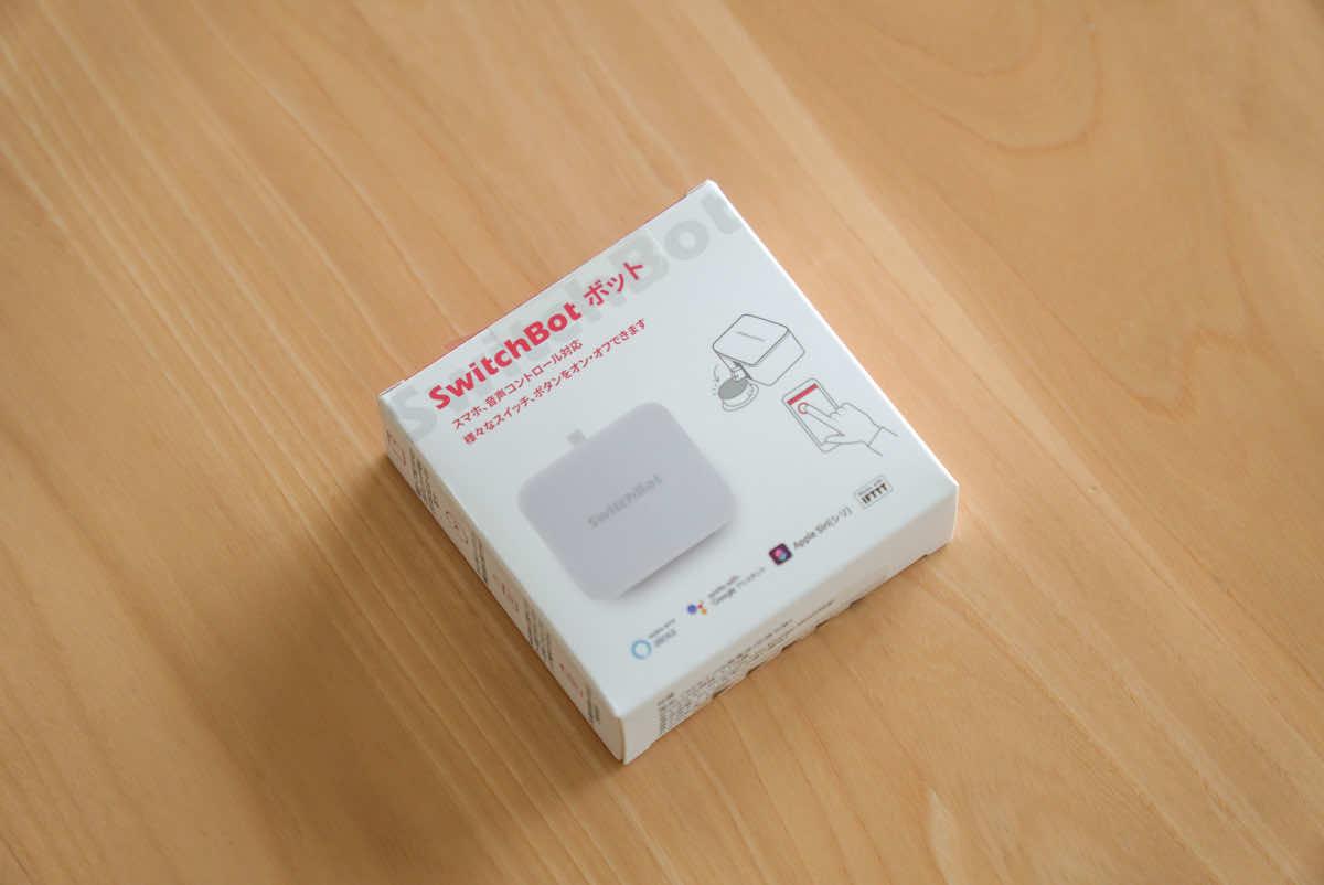 SwitchBot ボットの外箱画像