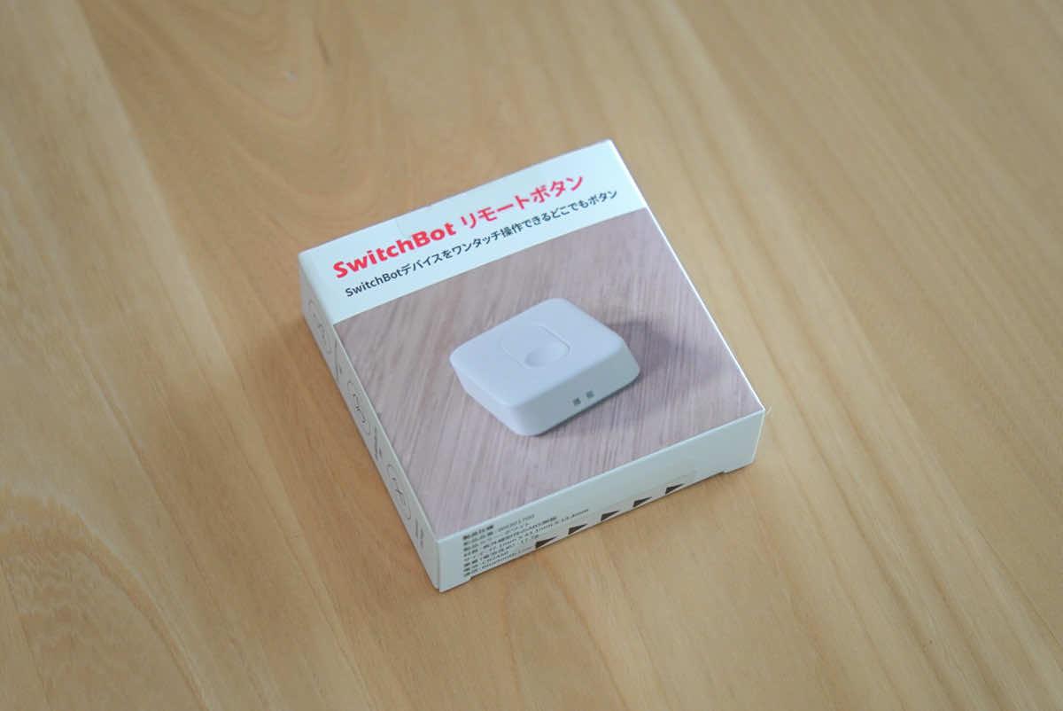SwitchBot リモートボタンの外箱画像