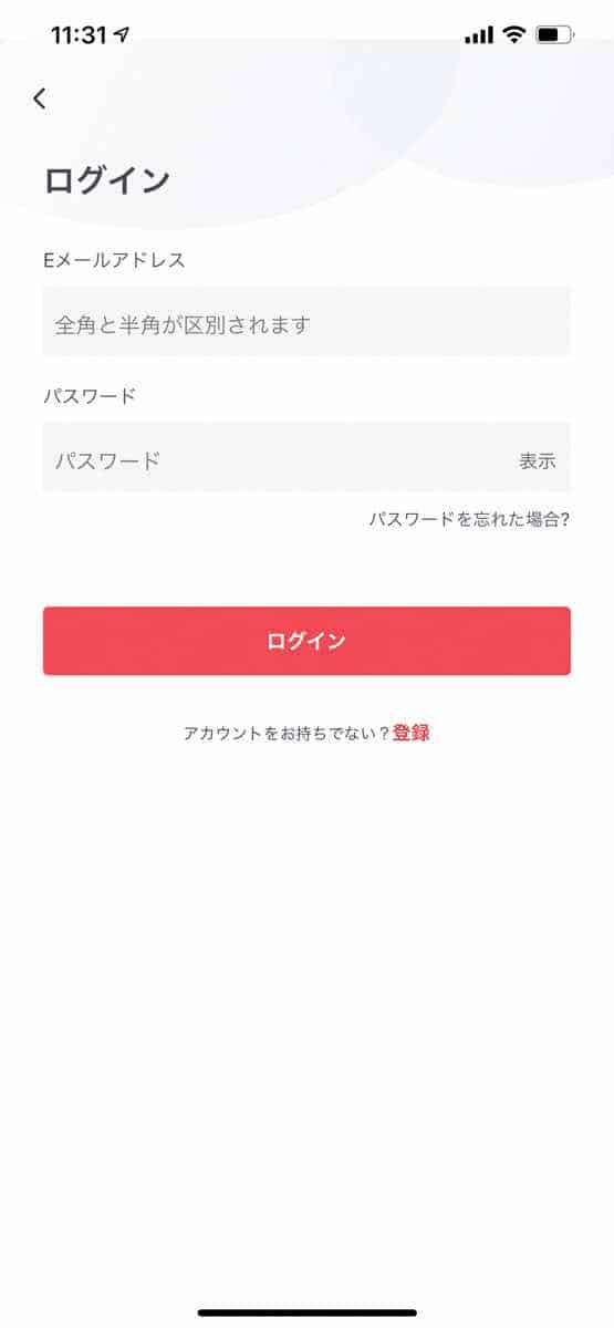 SwitchBot クラウドにアカウントを登録する際のスクリーンショット