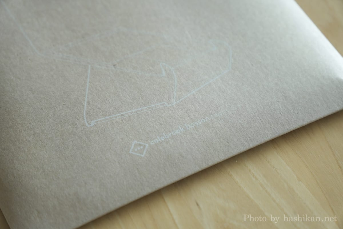Oripuraのパッケージロゴ部分の拡大画像