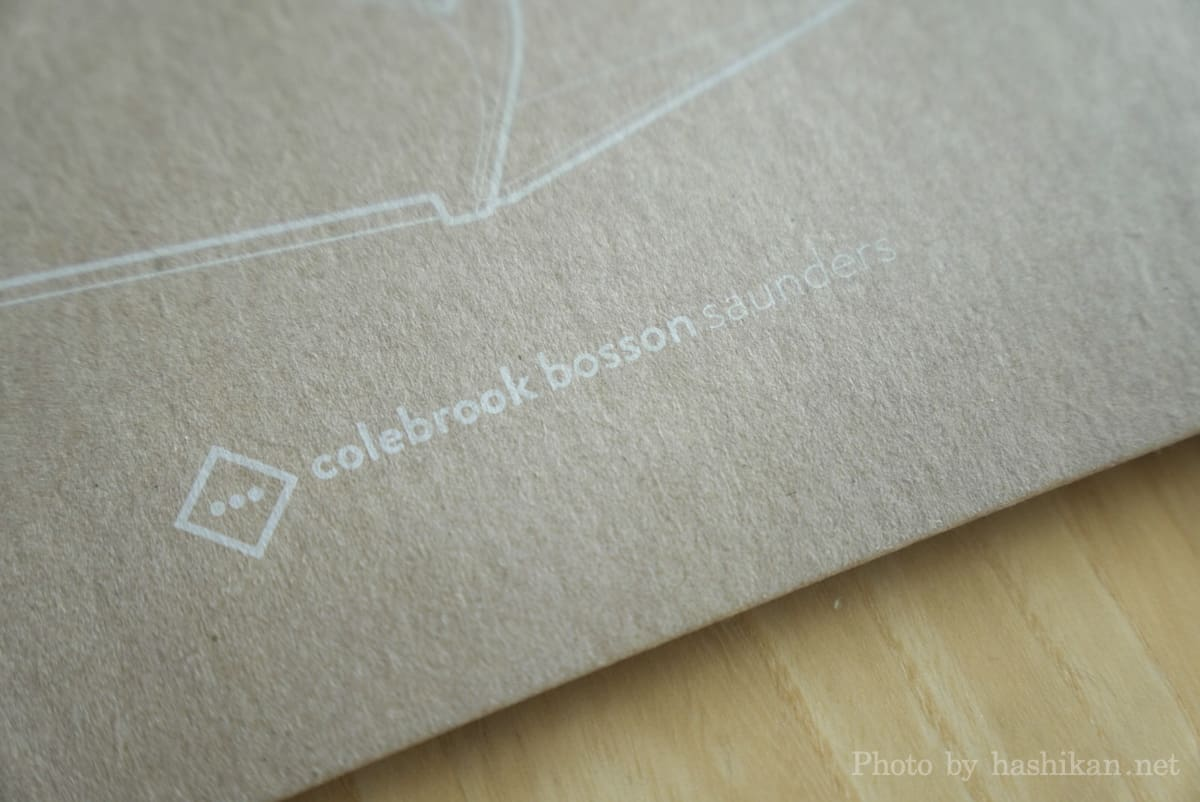 Oripuraのパッケージ表面のColebrook Bosson Saundersのロゴ部分の拡大画像