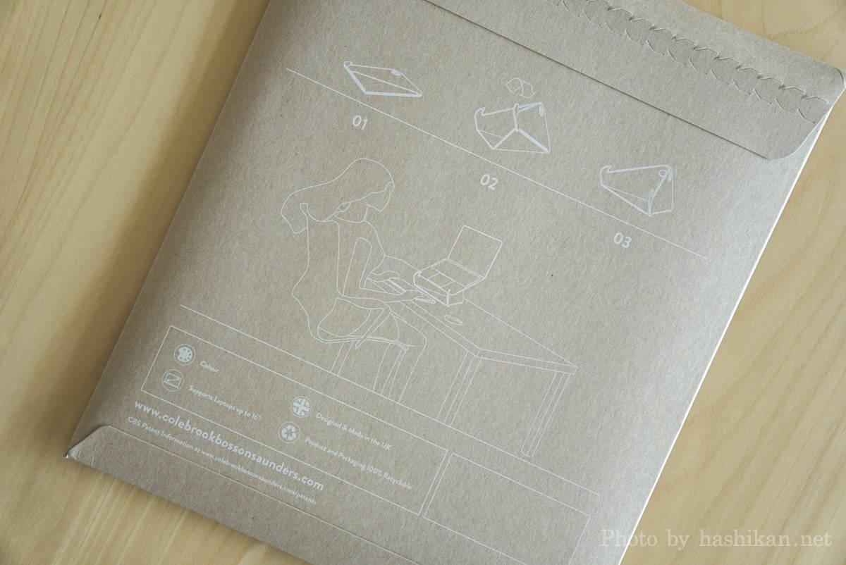 Oripuraのパッケージ裏面の画像