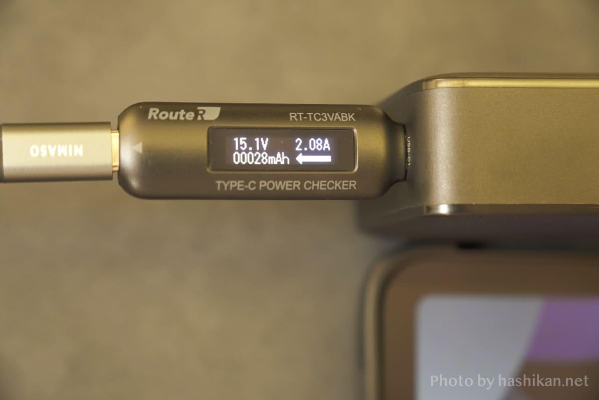 UGREEN PD充電器 65W GaN 4ポート充電器でiPad Airを充電している状態の画像