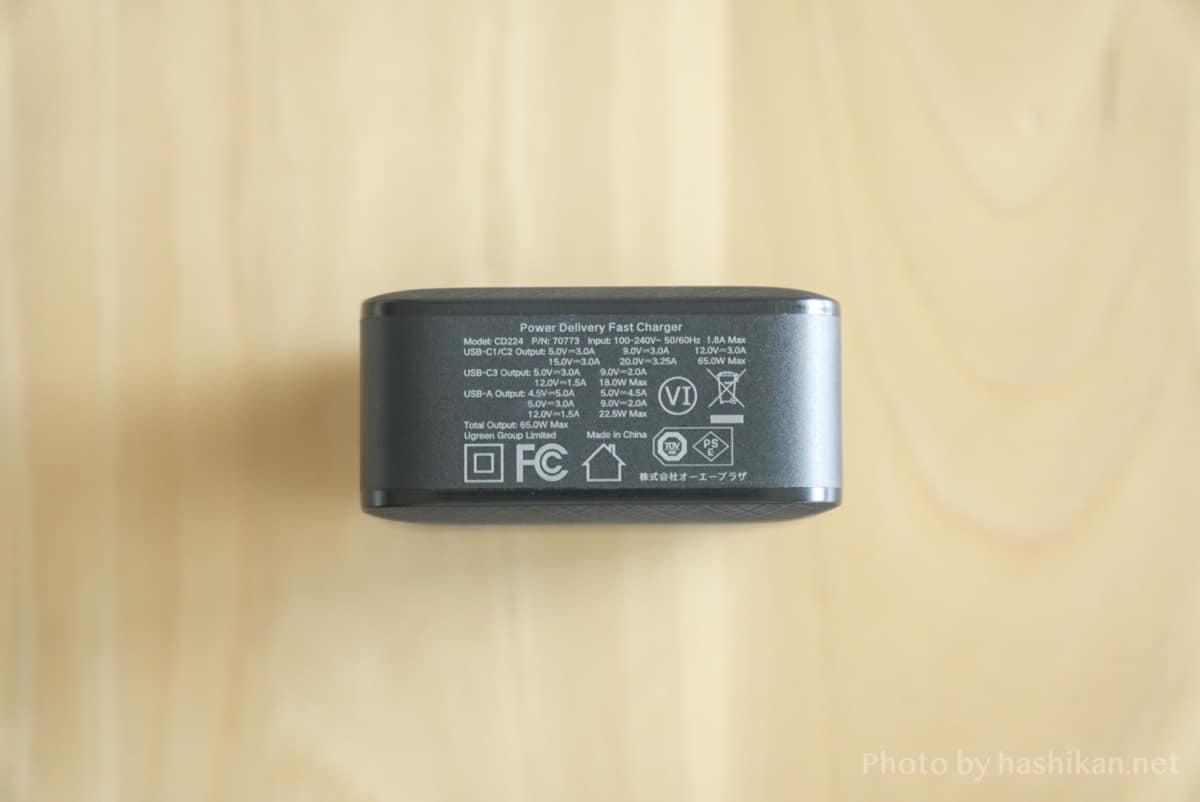 UGREEN PD充電器 65W GaN 4ポート充電器の底面の拡大画像