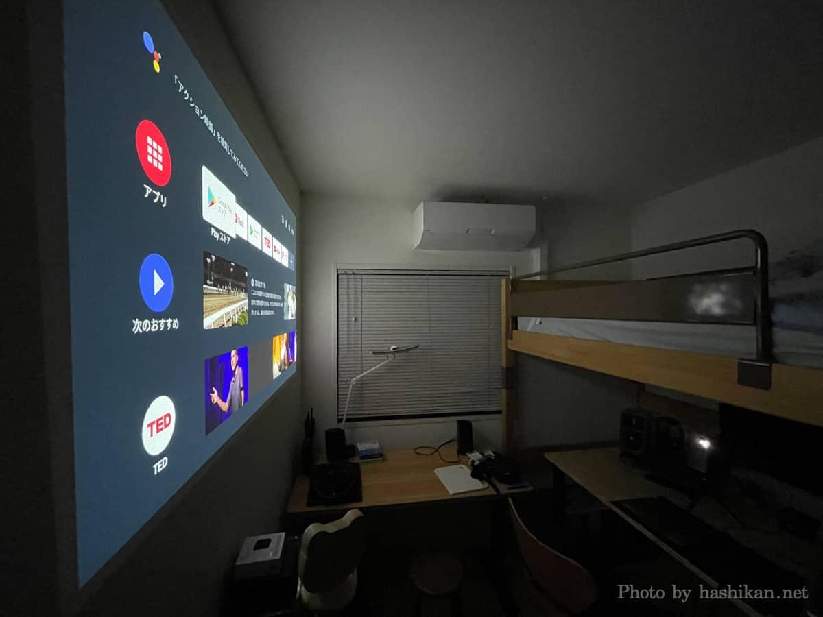 XGIMI Haloで夜に60インチクラスの大きさを投影している状態