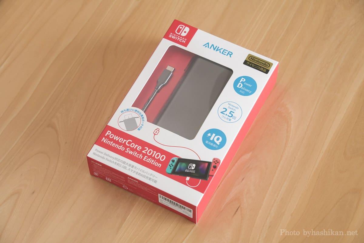 Anker PowerCore 20100 Nintendo Switch Edition の外箱の画像
