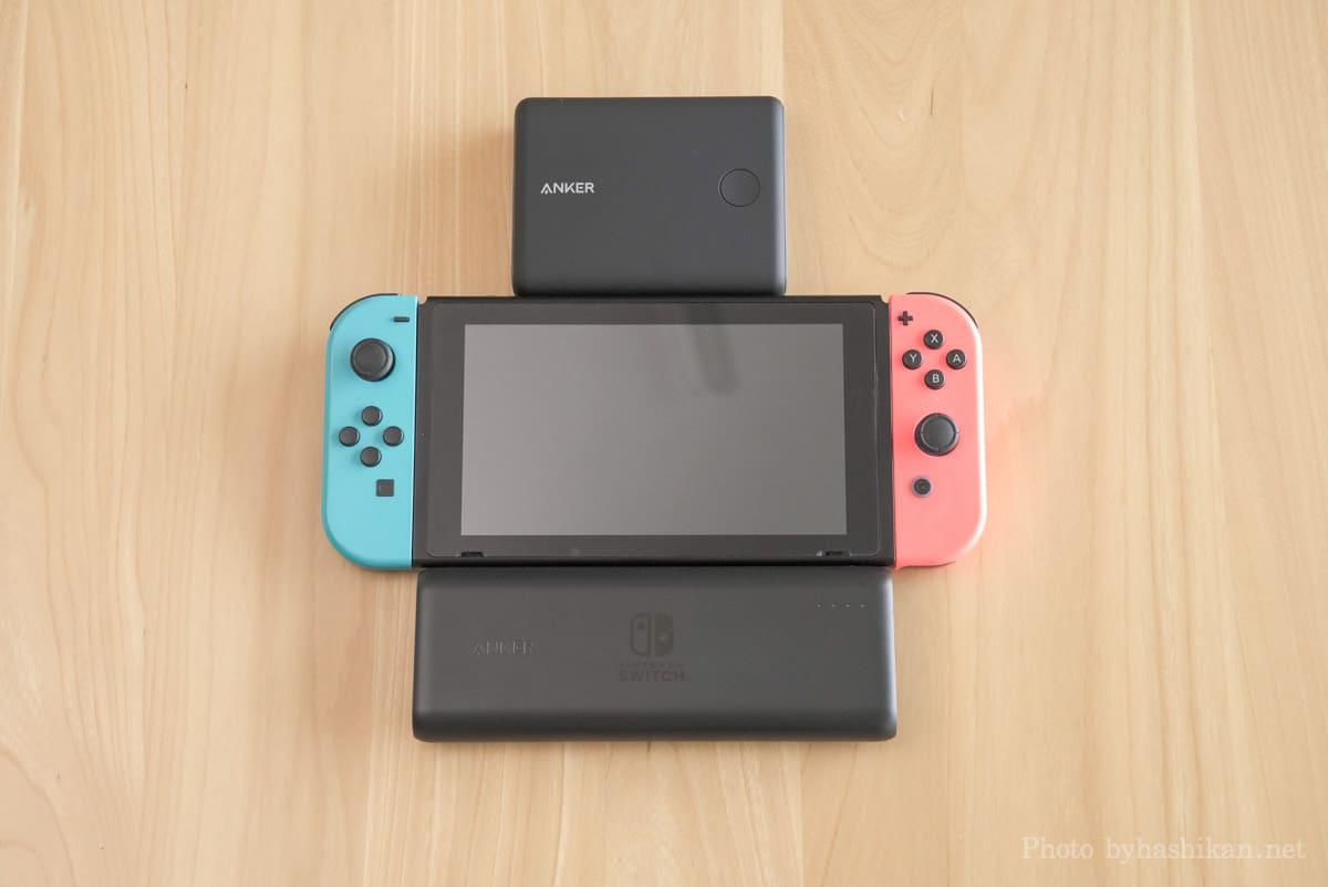Anker PowerCore 20100 Nintendo Switch Edition とAnker PowerCore 13400 Nintendo Switch Editionをスイッチ本体と並べて大きさを比較している画像