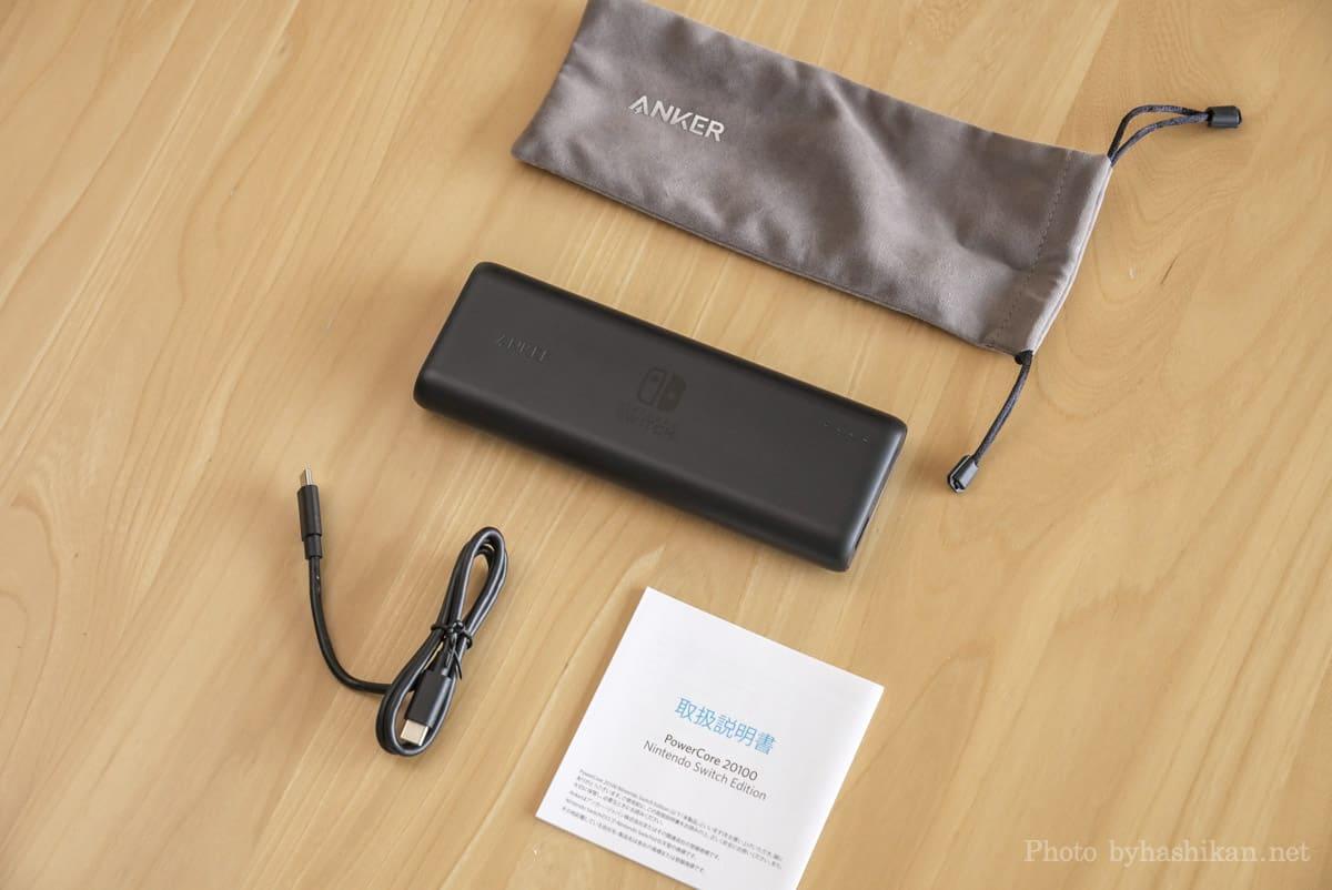 Anker PowerCore 20100 Nintendo Switch Edition の付属品一覧の画像