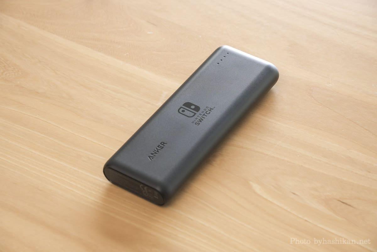 Anker PowerCore 20100 Nintendo Switch Edition 本体の全体像