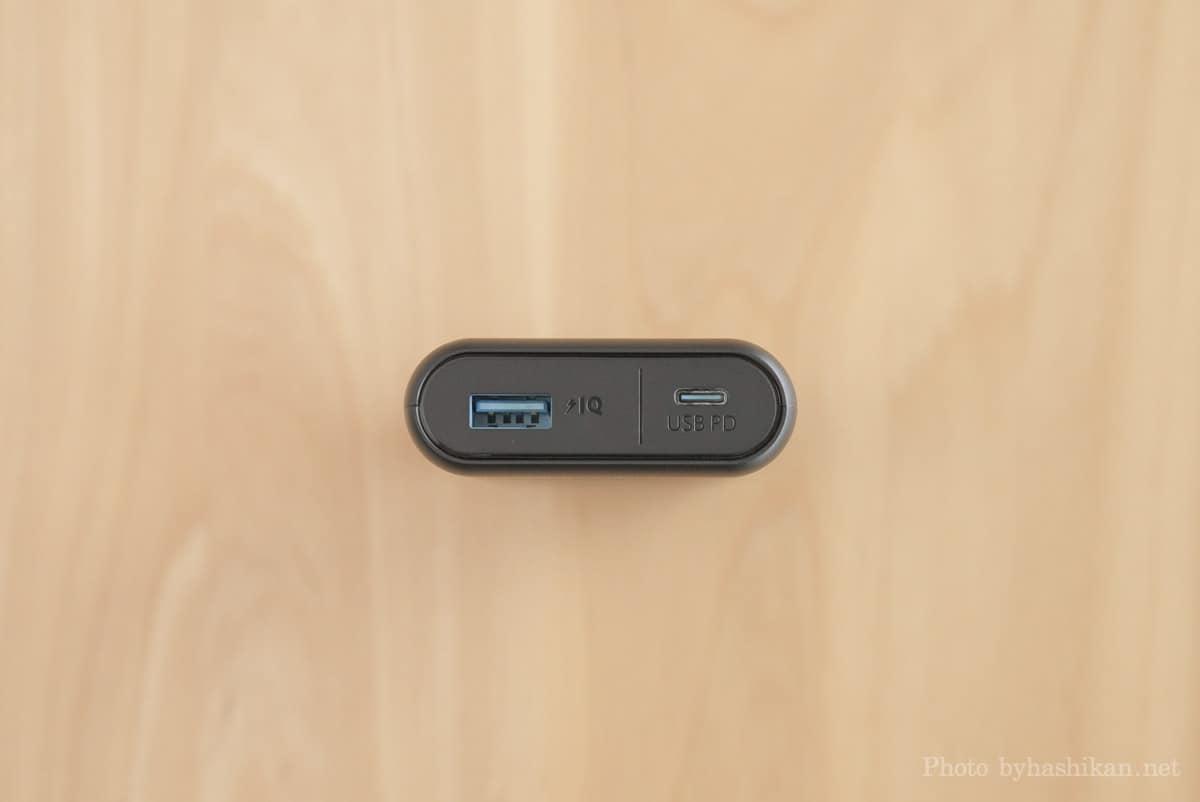 Anker PowerCore 20100 Nintendo Switch Edition の充電ポート部分の拡大画像