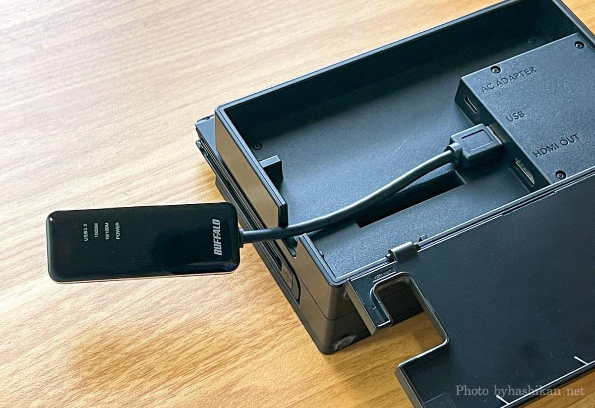 Nintendo Switchのドックに有線LANアダプターを接続している状態の画像