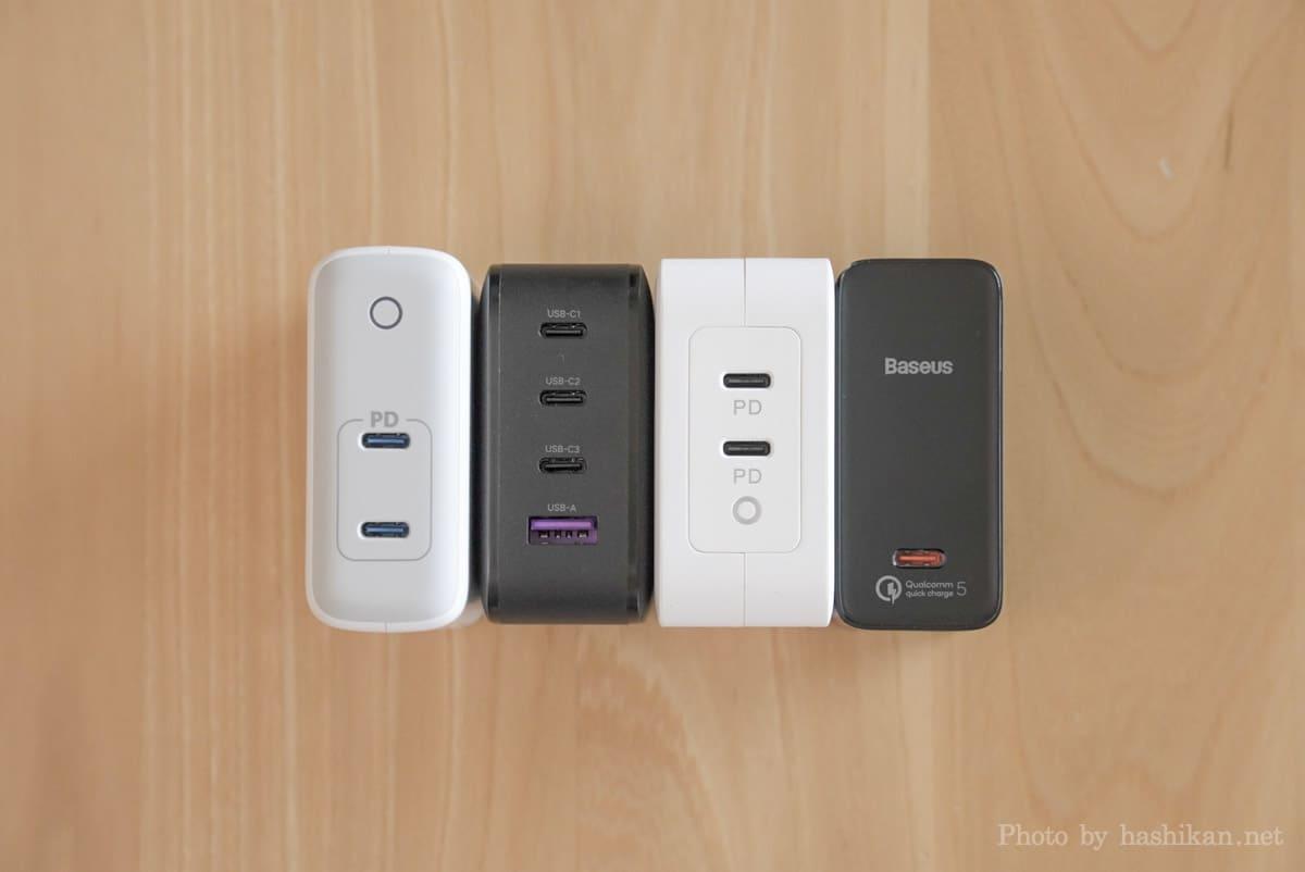 Baseus GaN2 Fast Charger と他の充電器を並べて幅の広さを比較している画像