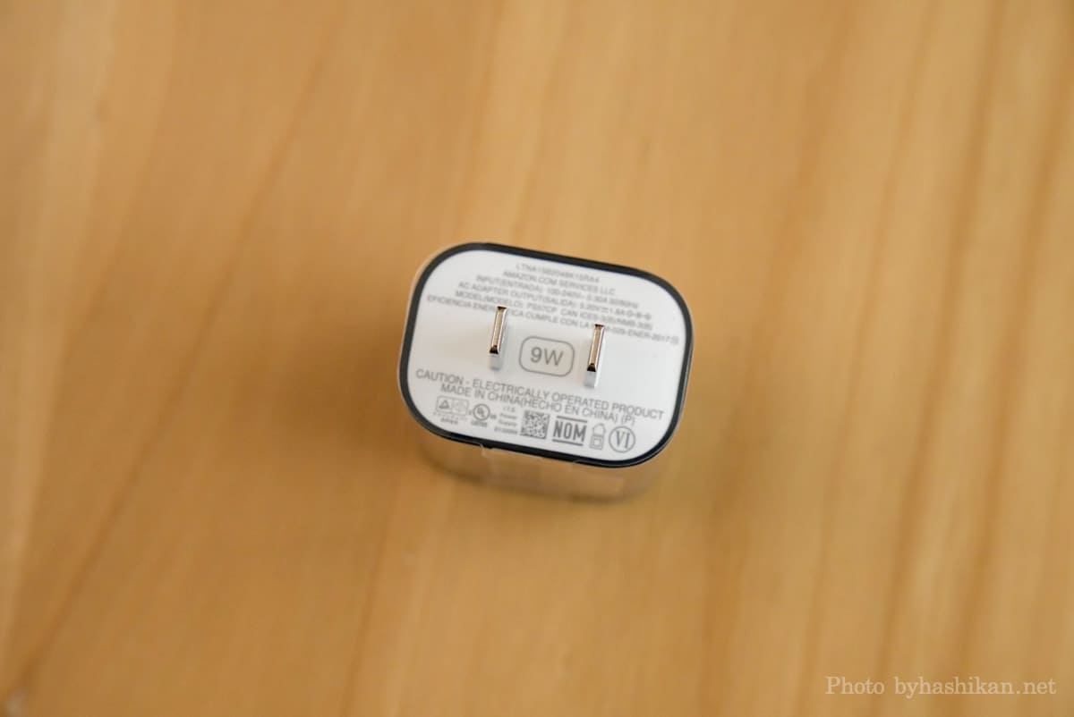 第11世代 Fire HD 10 2021年モデルに付属している電源アダプタの画像