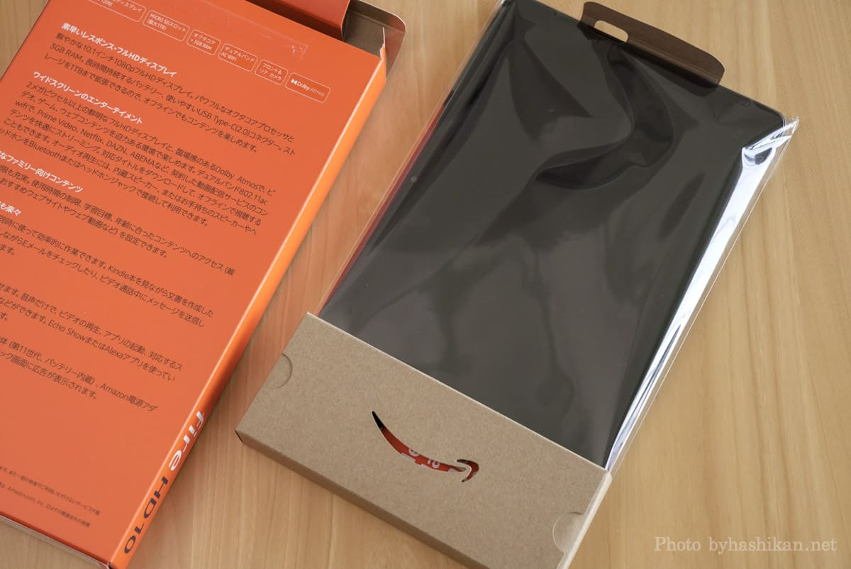 第11世代 Fire HD 10 2021年モデルを開封した直後の画像