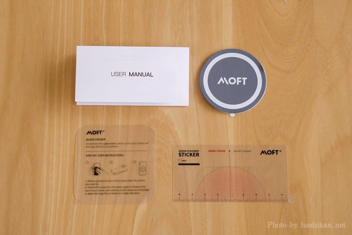 Moft O Snap のオプションのマグシールに同梱されている内容物一覧の画像