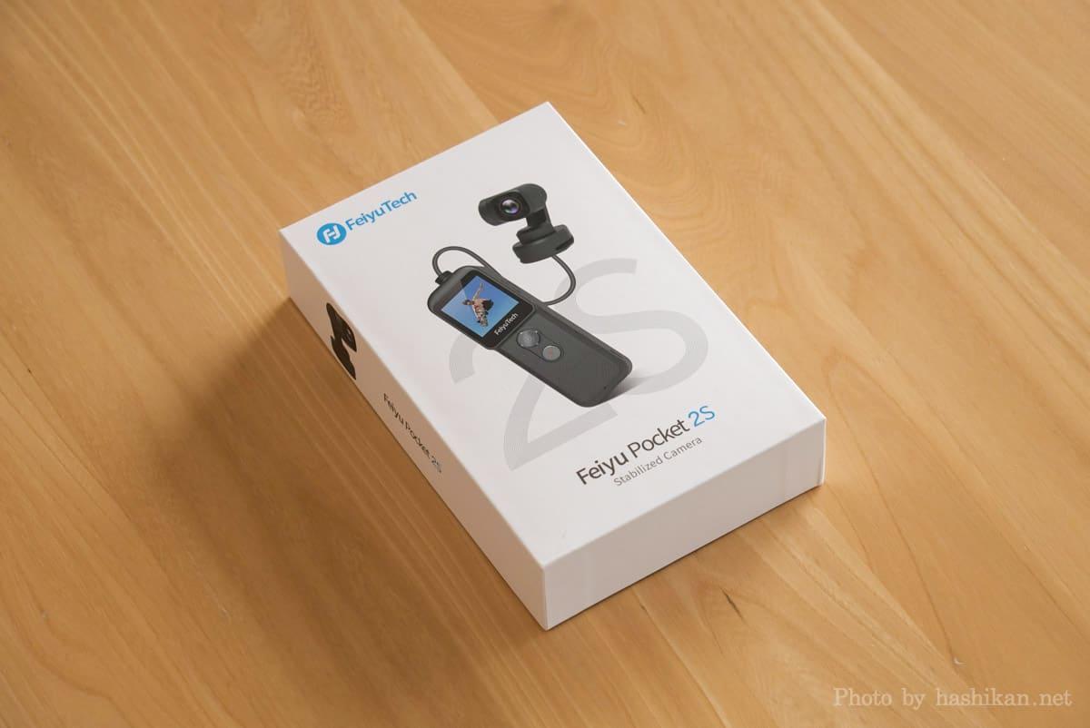 Feiyu Pocket 2S の外箱画像