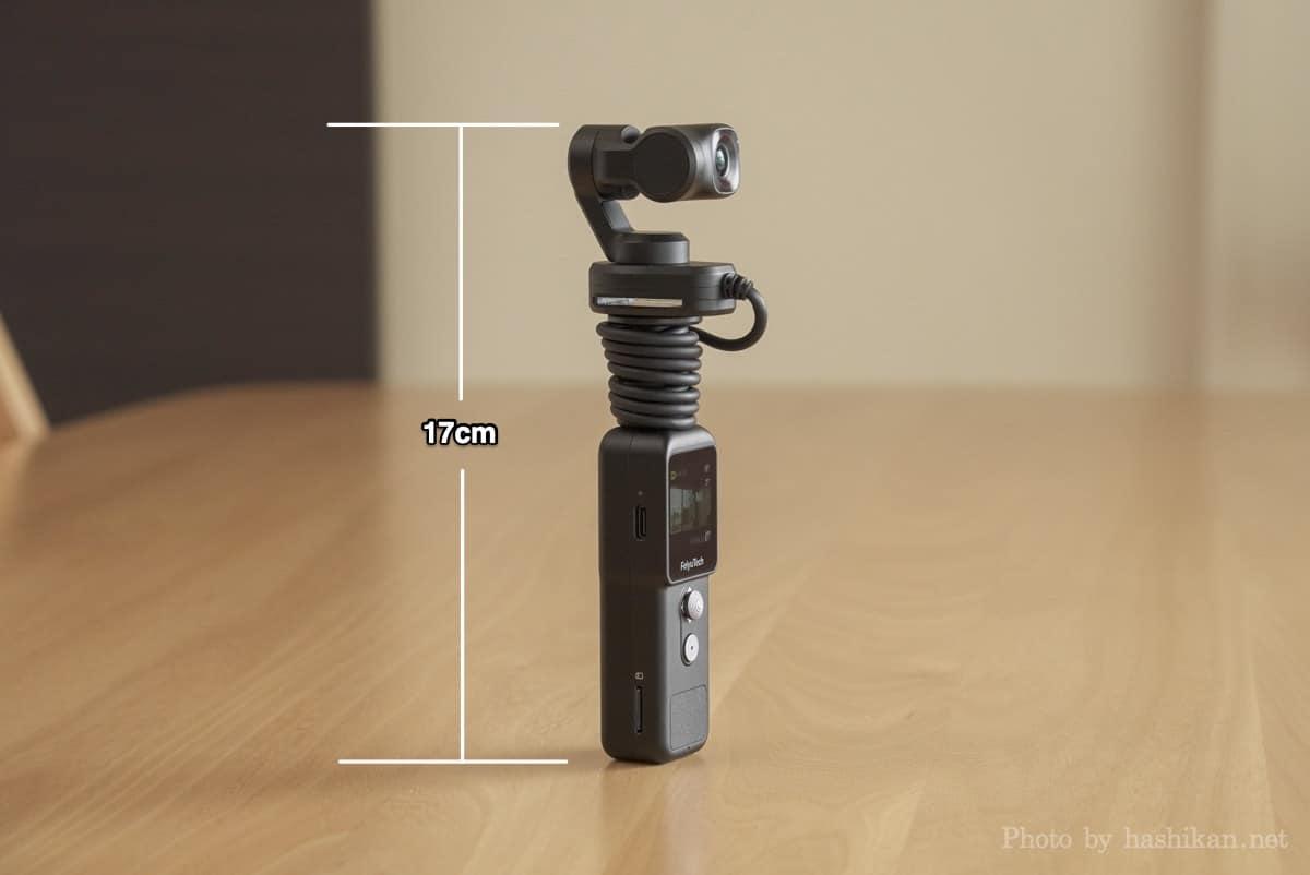 Feiyu Pocket 2S の高さを表した画像