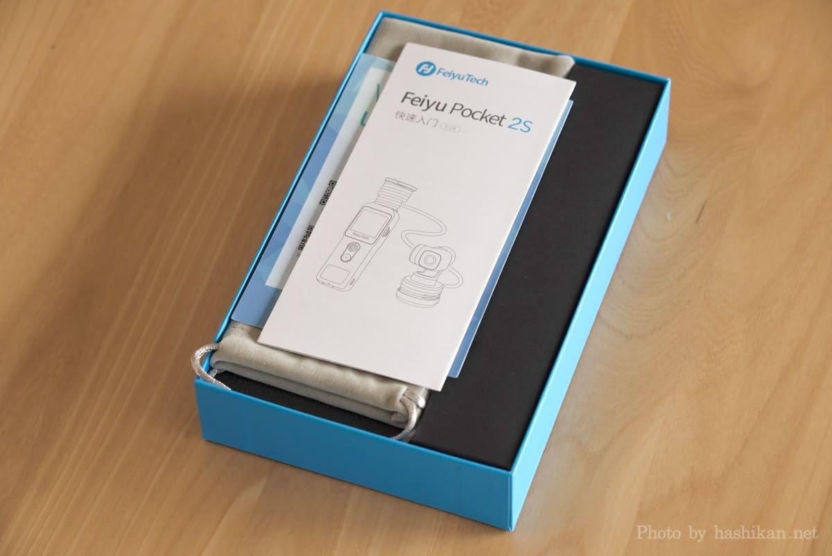 Feiyu Pocket 2S の開封直後の画像