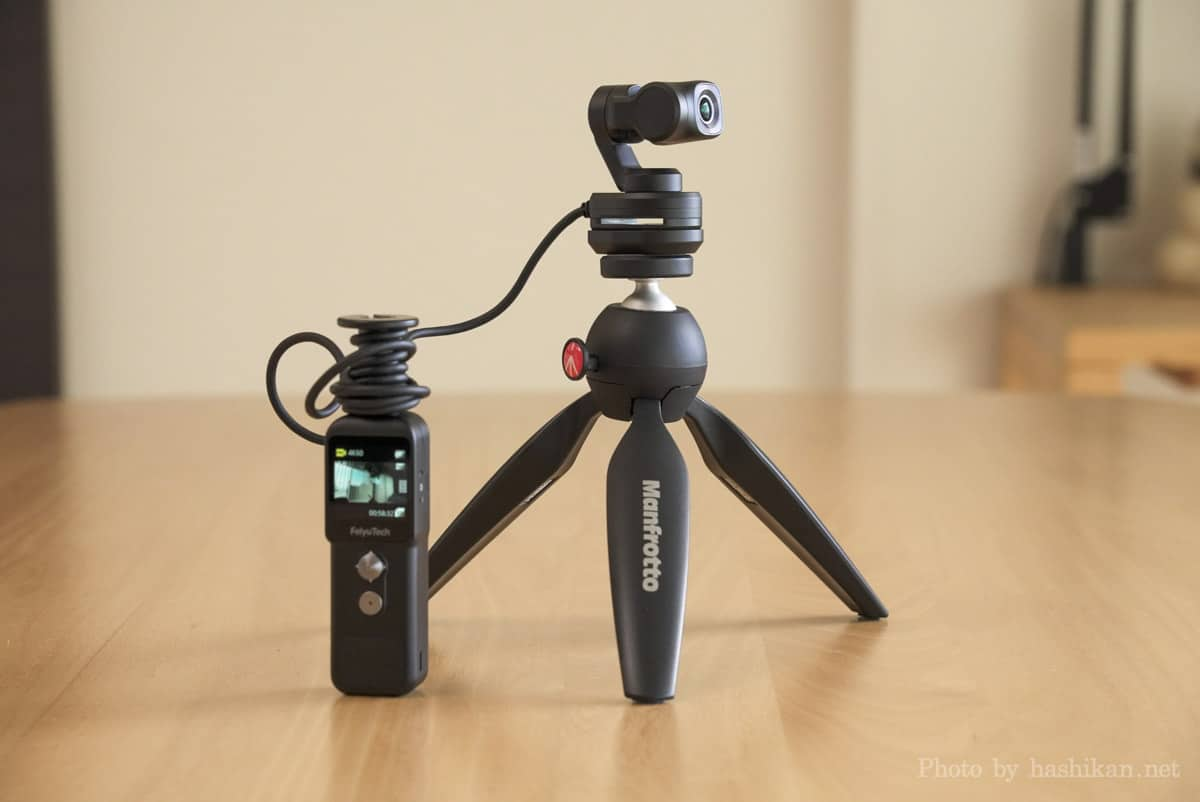 Feiyu Pocket 2S のカメラを三脚に取り付けた状態の画像