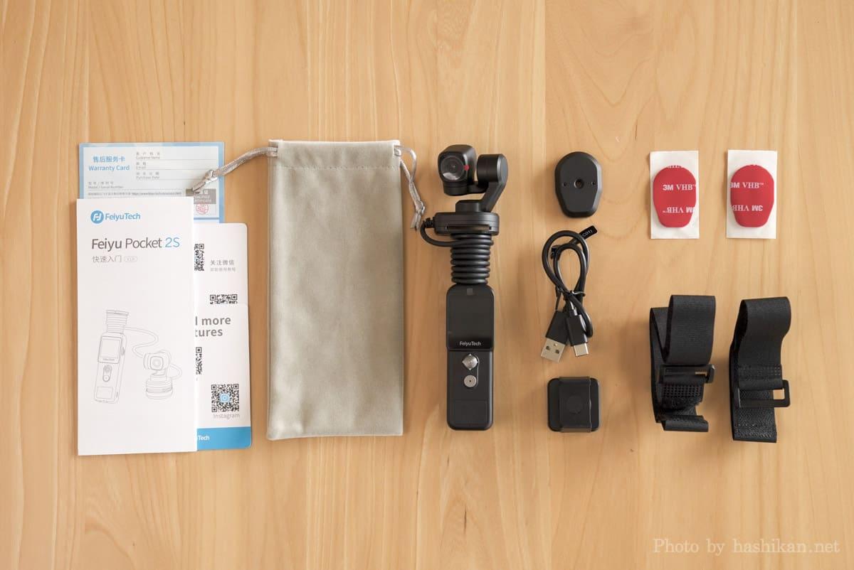Feiyu Pocket 2S の内容物一覧の画像