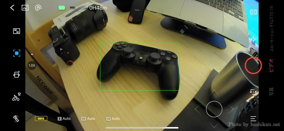 Feiyu Pocket 2S に対応したスマホアプリ「Feiyu Cam」でオブジェクトトラッキングをしている様子のキャプチャ画像