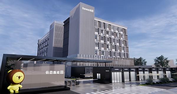Baseus の本社の写真