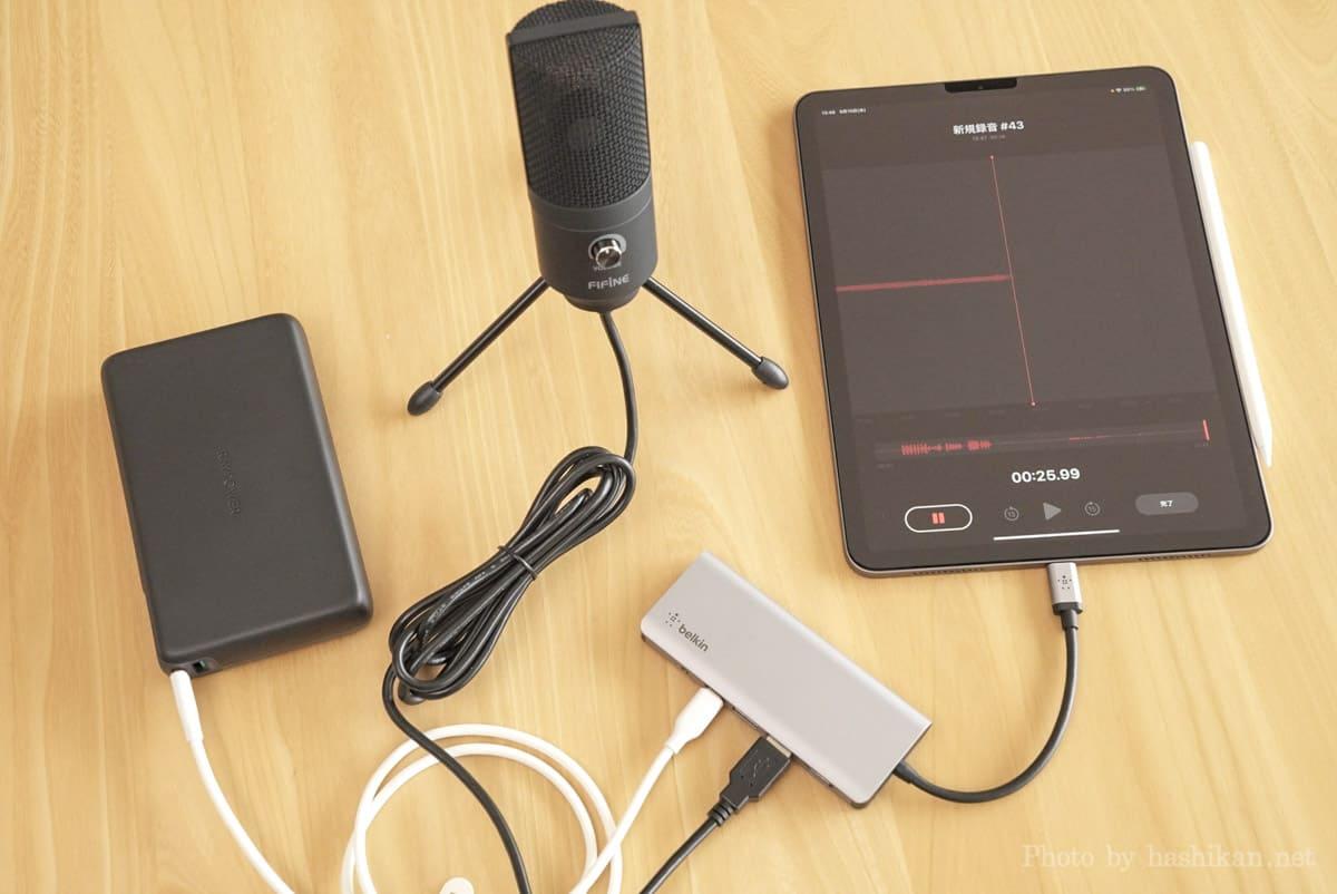 Belkin USB-C 7-in-1マルチポートハブアダプターをiPad Airに接続してモバイルバッテリーでパススルー充電しつつコンデンサーマイクを接続して録音をしている様子