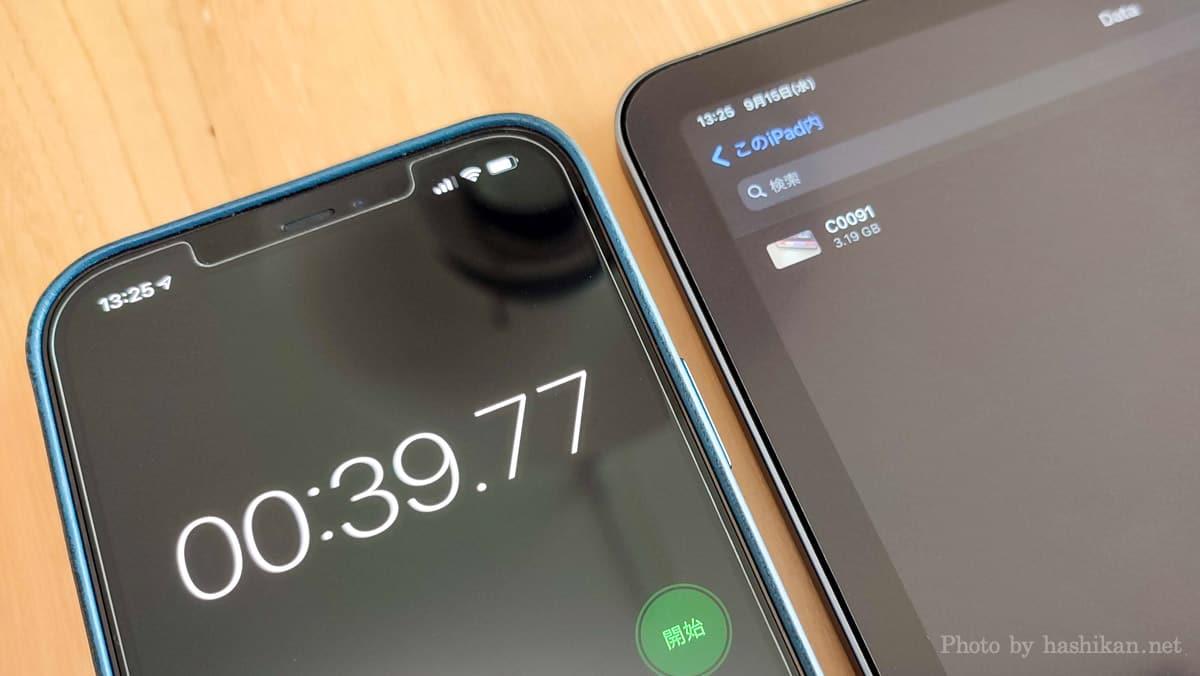 Belkin USB-C 7-in-1マルチポートハブアダプターをiPad Air 4に接続してMicroSDカードから3GBのデータを読み込んだときの所要時間を計測している画像
