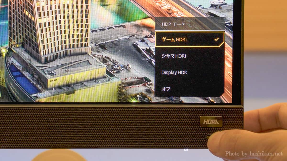 BenQ MOBIUZ EX2710Q のHDRiボタンを押してモードを切り替えている状態の画像