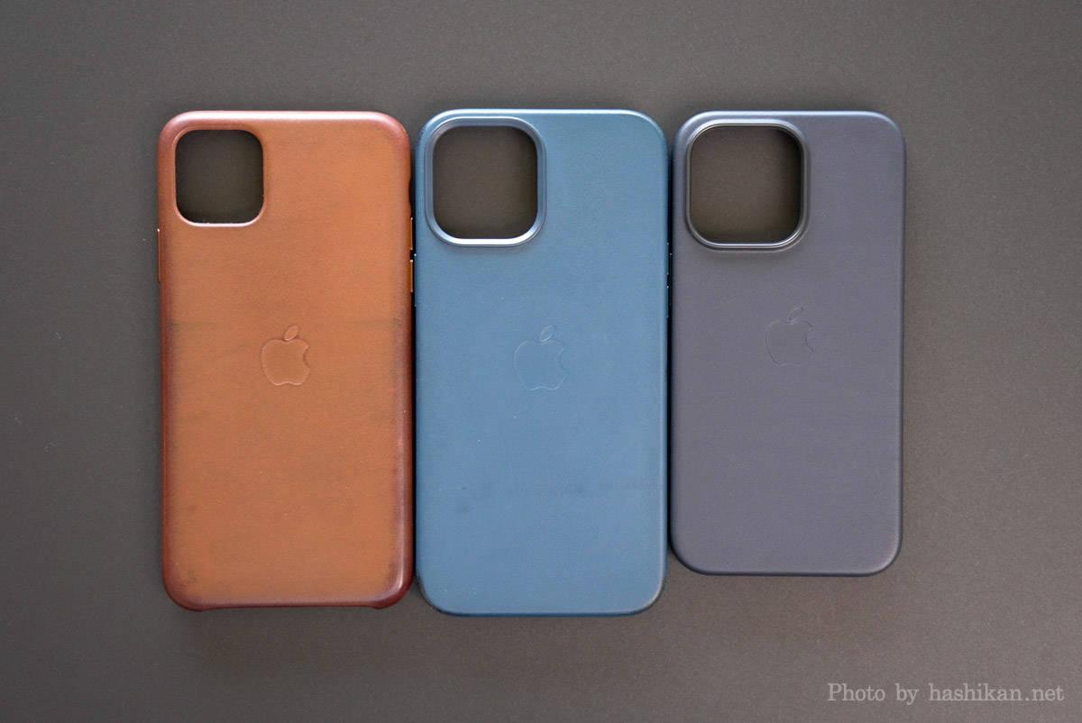 iPhone 11 Pro MaxとiPhone 12 Pro Maxと iPhone 13 Pro のApple純正レザーケースを並べた画像