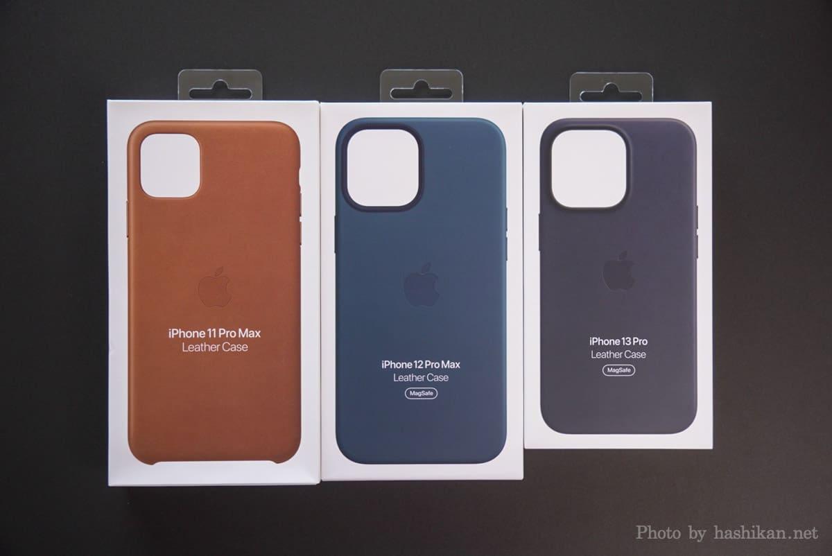 iPhone 11 Pro MaxとiPhone 12 Pro Maxと iPhone 13 Pro のApple純正レザーケースの外箱画像