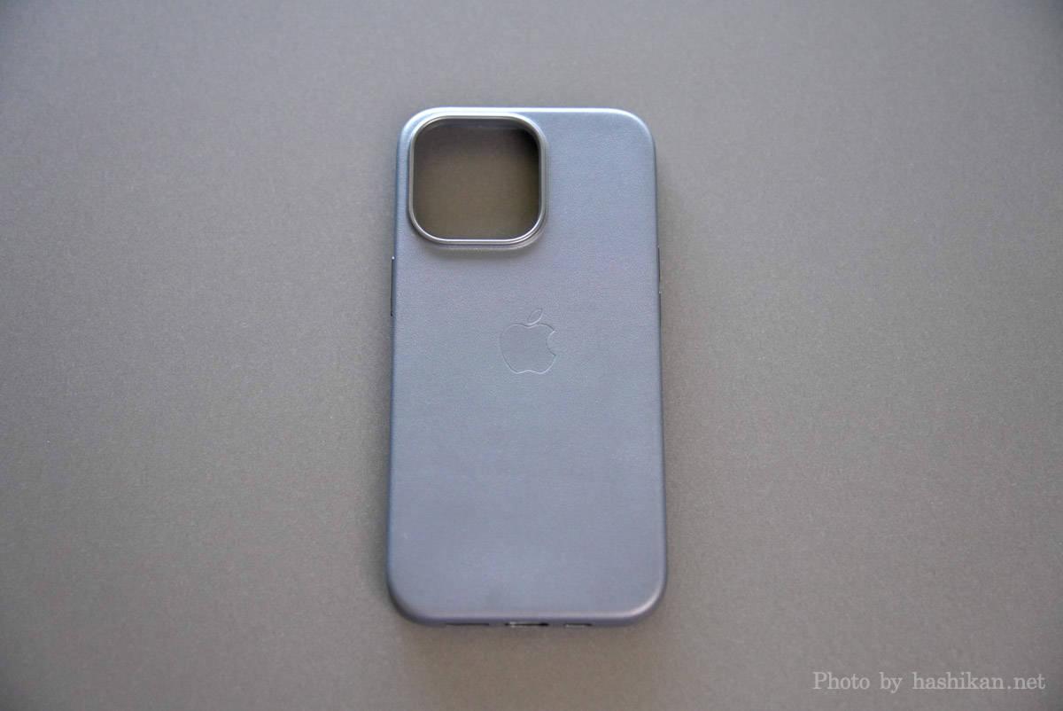 iPhone 13 Pro のApple純正レザーケースの全体画像