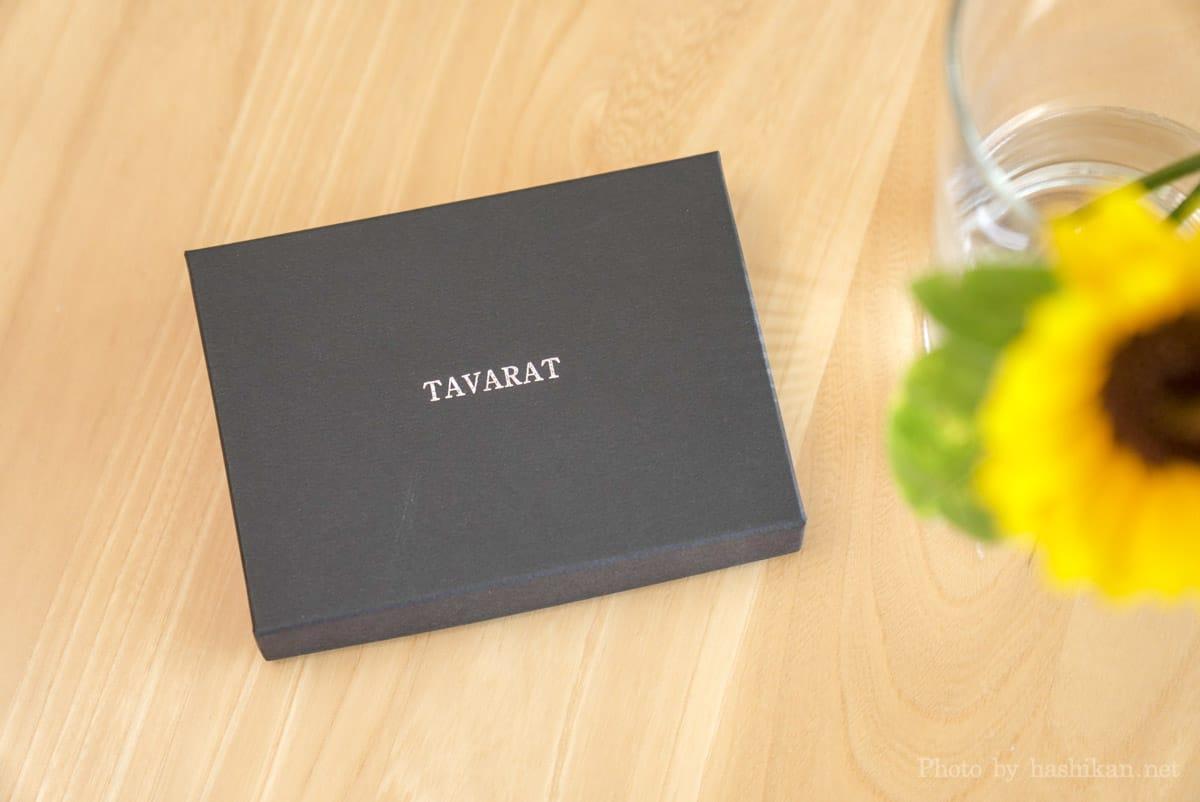 TAVARAT Receca の外箱
