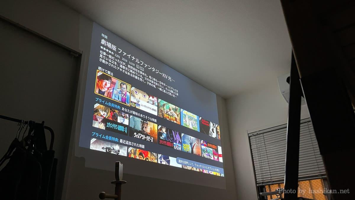 XGIMI Elfinで壁一面に映像を投影している様子の画像