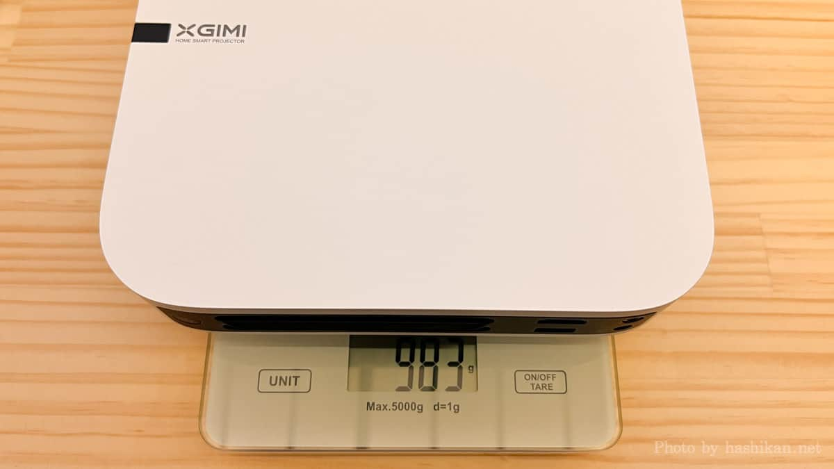 XGIMI Elfinの重さを計測した画像