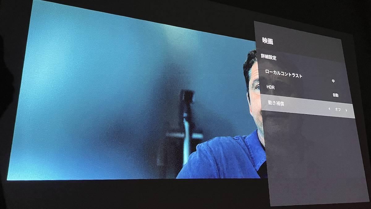 XGIMI Elfinで映画を見る際にフレーム保管機能をOFFにする設定箇所の画像
